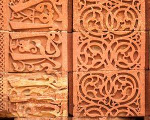 Intricate Design In Qutub Minar Complex Shoot